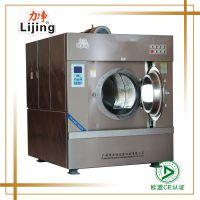 70公斤工业用洗涤机械大型清洗机工业水洗机力净品牌直销型号XGQ-70F