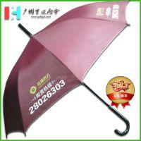 【白云区雨伞厂】易通四方大厦广告雨伞│直杆纤维架太阳伞