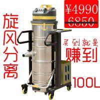 济宁al3010b工业吸尘机,济宁工业用吸尘设备大颗粒吸尘器