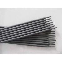 d707碳化钨耐磨焊条 秸杆还田机刀片堆焊质量假一罚十