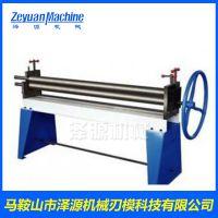 手动偏三星卷板机 1.5*1300小型卷板机 生产厂家 品牌