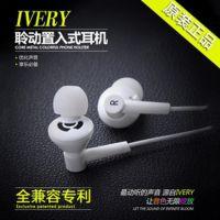 聆动is-3超重低频耳机 用超级强悍的低频震撼您!i专业手机耳机