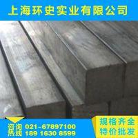 【热销批发】LC9铝板 优质铝合金 可零切