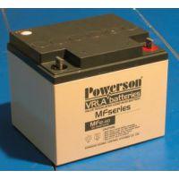 上海复华保护神蓄电池MF12-200 12V200Ah/20HR(C20)价格