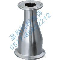 科权 厂家直销 卫生级大小头 异径管规格 异径管价格 变径管规格 变径管价格 品质保证