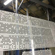 供应喜迎天下宾客金属外墙铝单板弧形幕墙装饰材料生产厂家