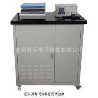 SYD-0705压实沥青混合料密度试验仪器(表干法/水中重法/蜡封法)