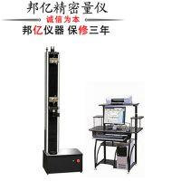 WDW-5微机控制电子万能试验机(进口配置)高精度 进口电机传感器