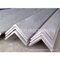 钢材无锡镀锌角铁 热轧镀锌角铁 热镀锌角钢 镀锌角铁厂