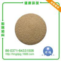厂家推荐优质玉米芯研磨磨料 玉米芯抛光磨料 量大价优