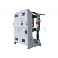 供应ZN39-40.5户内真空断路器_电工电气_产品库