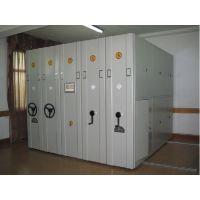 邯郸密集架/邢台档案室密集柜、移动密集柜