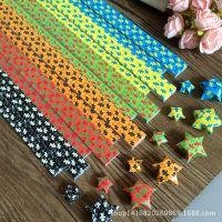 幸运星星星纸雪人玻璃许愿星幸运星星瓶千纸鹤手工折纸材料宽窄