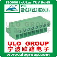 供应插拔式接线端子 插拔式接线端子规格 插拔式接线端子厂家价格