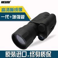 原装进口 科鲁斯Kelusi 1代 6X50高清单筒红外微光夜视仪望远镜