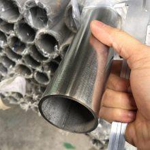 佛山大型不锈钢管厂家 304外径51*2.5mm拉丝不锈钢圆管厂