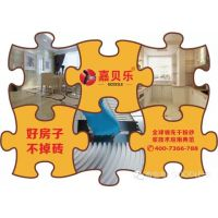 华中瓷砖胶品牌招商加盟 嘉贝乐瓷砖胶招商招代理