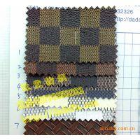 1279#款针纹皮革、编织纹、止滑皮、草席纹、格子皮革