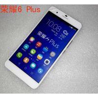 华为荣耀6plus手机模型荣耀6plus展示手机模型荣耀6模型批发