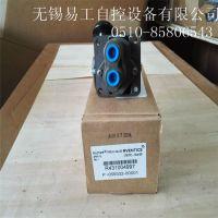 2-HA-1L/P59332-1/ R431004997,现货,安沃驰气动原力士乐气动