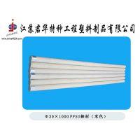PPSU棒材直径35深蓝色医用棒材高温熏蒸无毒气逸散蒸煮不褪色绿色PPSU棒材