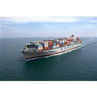 广州到缅甸物流运费海运费用价格时间多少