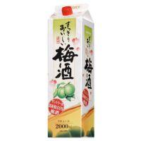Suntory三得利梅酒2000ml双清到门
