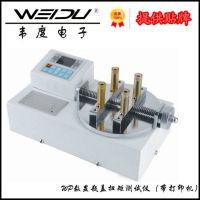 厂家直销 韦度 数显瓶盖扭矩测试仪WP-1-20 产品开合扭力计