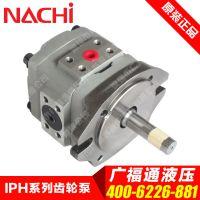 IPH-4A-32-W-3365K不二越NACHI油泵IPH-4B-32-20系列内啮合齿轮泵