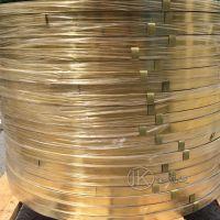 价美物廉~全硬C2680黄铜带~分条超窄黄铜带