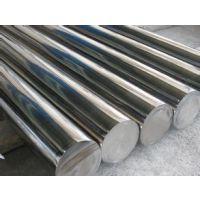不锈钢棒厂家销售316L不锈钢棒规格20-300长度6-9米欢迎订购