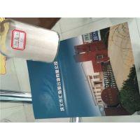 苏州聚丙烯酰胺|汇海聚合物|聚丙烯酰胺作用