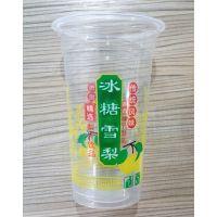 700ml一次性透明PP塑料杯 奶茶杯 果汁杯 厂家直销 可定制Logo