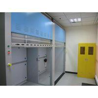 实验室通风柜|山西东胜科星(图)|化工实验室通风柜