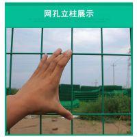 长期供应 型号齐全 护栏网、公路围栏