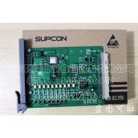 供应全新浙江中控热电阻信号输入卡XP316