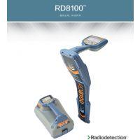 英国雷迪管线仪RD8100PXL/RD8100PDL地下管线探测仪