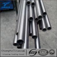 TA1钛管,TA2钛管,纯钛管