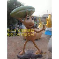 蚂蚁雕塑创意玻璃钢雕塑 儿童乐园工艺摆件游乐园主题