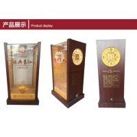 精选材质亚克力白酒透明盒山东大型酒盒厂供应