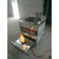 饭店专用不锈钢 加厚板材醇基燃料蒸包炉 为你推荐创冠牌醇基燃料炉具