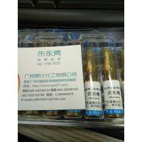 广州亮化化工供应盐酸大观霉素标准品,cas:21736-83-4,规格:100mg
