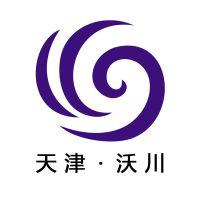 天津沃川水处理工程技术有限公司