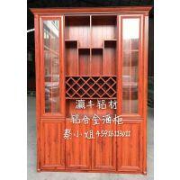 铝合金橱柜 电视柜 酒柜型材