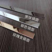 上海凯洋不锈钢线条、金属扣条、木门卡条、地板压条、玻璃收边条