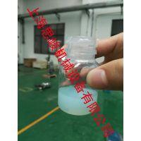 上海SGN供应GLD2000白炭黑粉液混合机 白炭黑剪切混合机