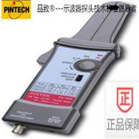 代替泰克A622交直流钳式电流探头PT710-A(300KHZ 0.05A-200Ap-p)