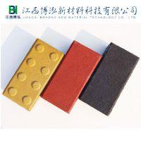 厂家批发江西彩色生态透水砖