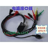 供应手机维修电源接口线 直流稳压电源输出接口电源夹线