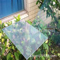 国家环保建材0.3mm透明塑料pc板,防火阻燃工程专业pc塑料板厂家